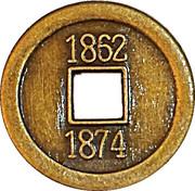 1 Cash - Tongzhi (replica C#s 9, 13, 14 and FD# 2592) – reverse