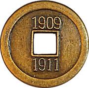 1 Cash - Xuantong (replica Hartill#s 22.1513-6, 22.1519 and 22.1520) – reverse