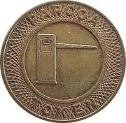 Parking Token - Parcoa (Bank of Kennett) – reverse