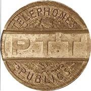 Telephone Token - Telephones Publics P.T.T (Zinc; 18 mm) – reverse