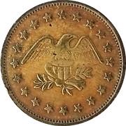 1 Fare (Eagle) – obverse