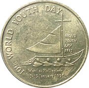 Token - World Youth Day 1995 – reverse