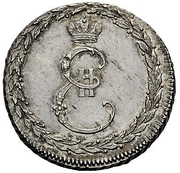 Token - Catherine II (Peace with Porta) – obverse