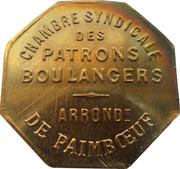¼ Décime - Chambre Syndicale des Patrons Boulangers (Paimboeuf) – obverse