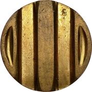 Token - Ministry of Trade (8; Type 2, Figures rectangular shape) – reverse