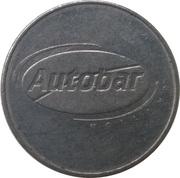 Token - Autobar – obverse