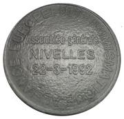 Token - Alliance Européenne Numismatique (Nivelles) – reverse