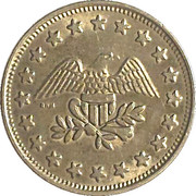 Token - No Cash Value (Eagle looking right; 22.5 mm; Brass; long teeth) – obverse