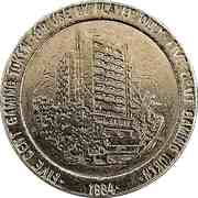 5 Cent Gaming Token - Curacao Plaza Casino – obverse