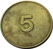 5 Pence - CEM – reverse