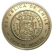 Token - 253rd Anniversary of Сasa de Moneda de Chile – reverse