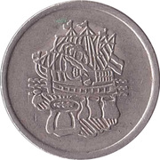 Advertising Token - Van Nelle – reverse