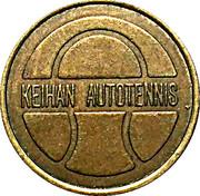 Token - Keihan Autotennis – reverse