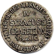 Token Collection BP - Le Trésor des Monnaies Antiques (№IV - Syracuse Demareteion) – reverse