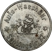 Car Wash Token - Auto-Waschbär – reverse