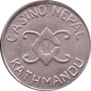 Game Token - Casino Nepal Kathmandu (Bally) – reverse