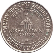 25 Cent Gaming Token - Greektown Casino (Detroit, Michigan) – obverse