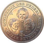 Commemorative medal NMS (40 years Liberation) – obverse