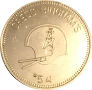Carwash Token - Gregg Bingham's (Houston, TX) – obverse