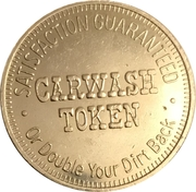 Carwash Token - Gregg Bingham's (Houston, TX) – reverse