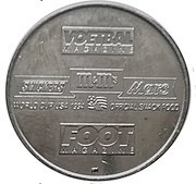 Token - Foot Magazine (World Cup'94 - Dany Boffin) – reverse