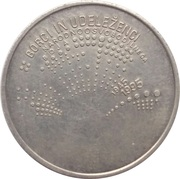 Token - 50th Anniversary of victory over fascism – reverse