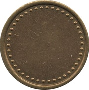 Coffee Machine Token (Blank with 42 beads; 21 mm) – obverse