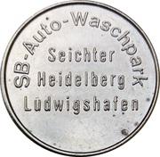 Car Wash Token - Kärcher Waschpark (Seichter, Heidelberg, Ludwigshafen) – obverse