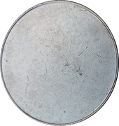 Car Wash Token - Zimmermann – reverse