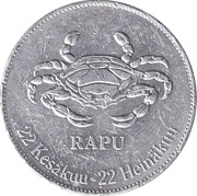 Token - Zodiac Rapu (Cancer) – obverse