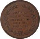 Medal - Miniature Rifle Clubs – reverse