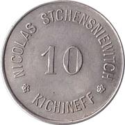 Token - Nicolas Stchensniewitch (Kichineff) – reverse