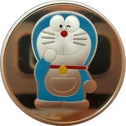 Token - 35 Years of Doraemon – obverse