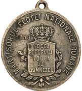 Medallion - National fleet of Romania – obverse