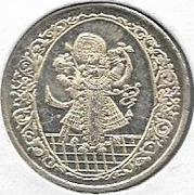 Temple Token – obverse