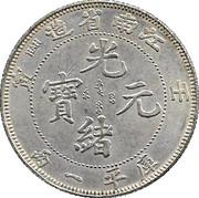 1 Tael - Kiang Nan Province – reverse