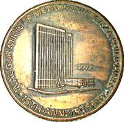 Medal - Metrobank 15th anniversary inauguration – obverse