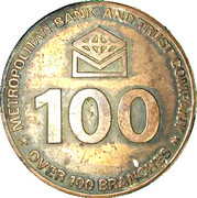 Medal - Metrobank 15th anniversary inauguration – reverse