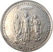 Token - Rama, Sita – obverse