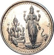 Token - Laxmi, Ganesh (R.C.R.D. Jain, Delhi) – obverse
