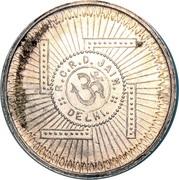 Token - Laxmi, Ganesh (R.C.R.D. Jain, Delhi) – reverse