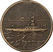 1 Leu National fleet of Romania – reverse