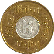 Vending Machine Token - Kaiser beer – obverse