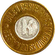 Vending Machine Token - Kaiser beer – reverse