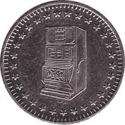1 Punt - Jackpot (Slot Machine) – obverse