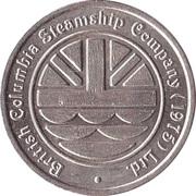 Game Token - British Columbia Steamship Company – obverse