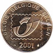 Token - Belgian Post (50 years of Queen Elisabeth competition) – reverse