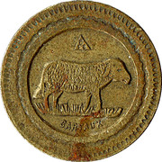 10 Centimes - A Consommer (Sheep) – obverse