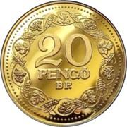 20 Pengő (Replica) – obverse