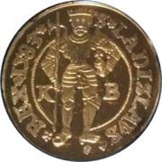 Forint - Rudolf (Replica) – reverse